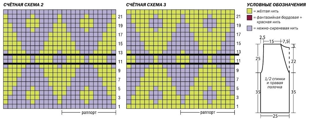 Вязаный мужской жилет спицами 48 размера схема 2-3