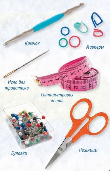 dopolnitelnye instrumenty dlja vjazanija - Виды спиц для вязания