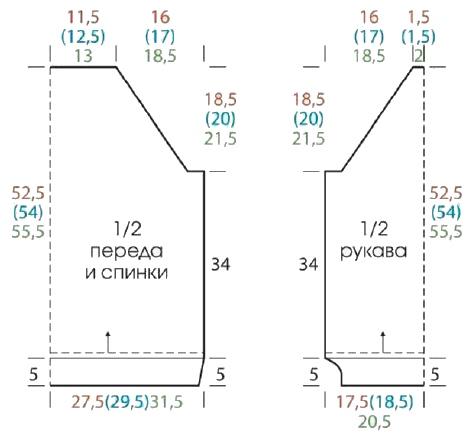vyazanyiy pulover s rukavom reglan kryuchkom vykrojka - Вязаный свитер реглан крючком