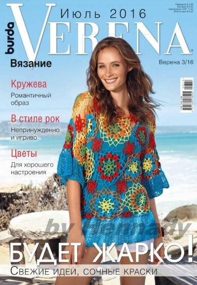 verena 3 2016 - Verena №3 2016
