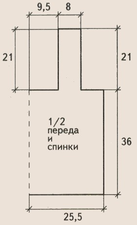 vyazanyj belyj top kryuchkom vykrojka - Вязаный топ крючком схемы и описание для женщин