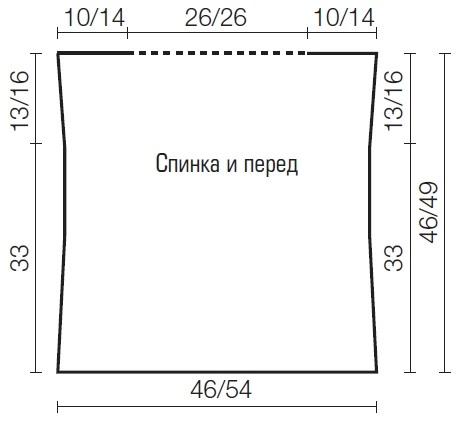 top s volnistym uzorom выкройка - Вязаный топ волнистым узором спицами