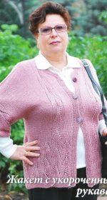 zhaket s korotkim rukavom spicami 150x280 - Вязаный жакет с коротким рукавом спицами