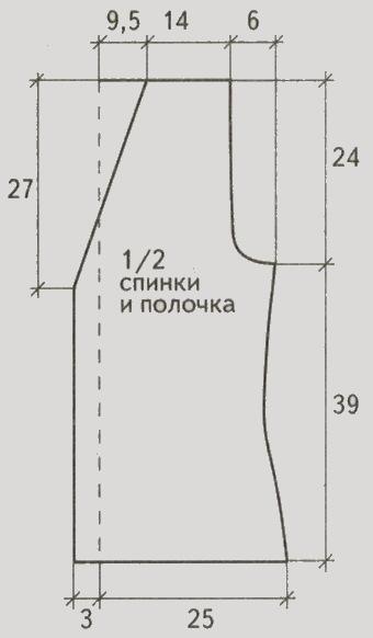 zhilet na pugovicax spicami zhenskij vykrojka - Вязаный жилет на пуговицах спицами женский