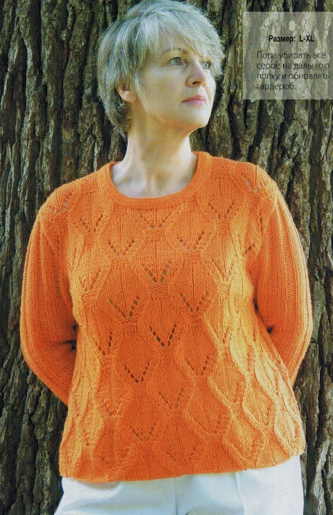 pulover dlya polnyx zhenshhin spicami 1 - Вязаные пуловеры для полных женщин спицами