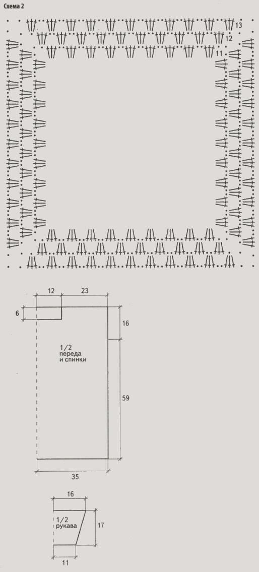 belaya tunika kryuchkom shema 2 - Вязаная туника крючком схемы и описание