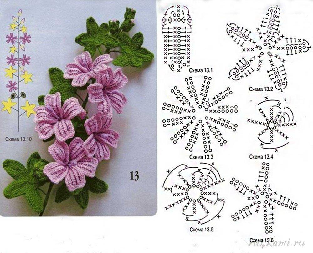 цветочек крючком схема картинка