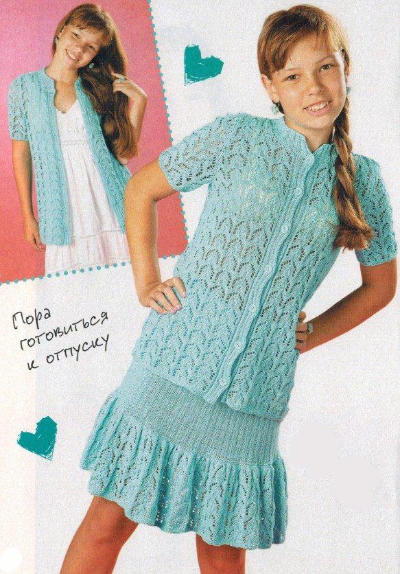 костюм для девочки спицами все вязание