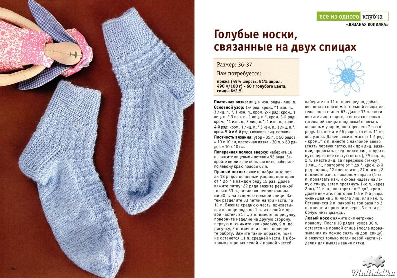 Изготовление нахлыстового шнура своими руками 12