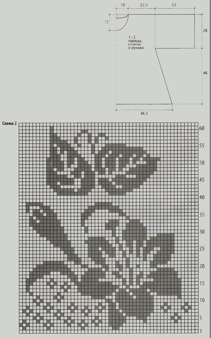 tunika krjuchkom filejnoe vjazanie shemy i opisanie 1 - Вязаная туника крючком схемы и описание