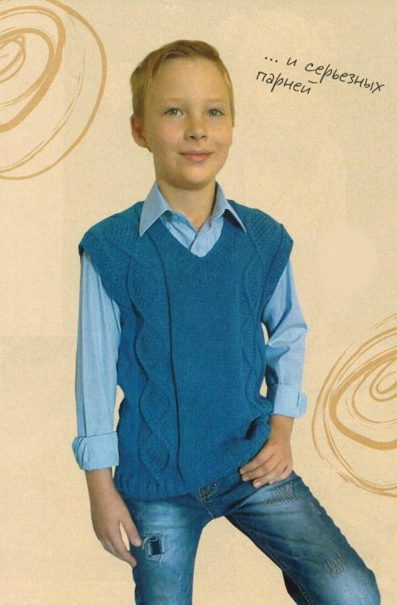 zhilet dlja malchika 8 let spicami - Вязаный жилет для мальчика спицами