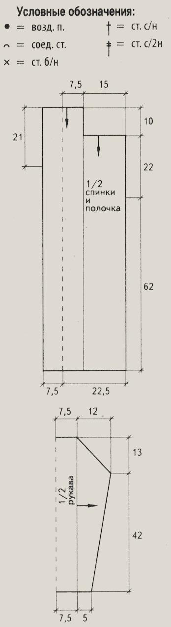 kardigan iz lentochnogo kruzheva krjuchkom vykrojka - Вязаный кардиган крючком для женщин
