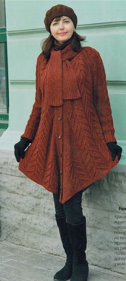 Вязаное пальто пончо спицами