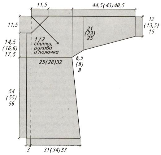 Вязаные костюмы крючком со схемами и описанием фото 99