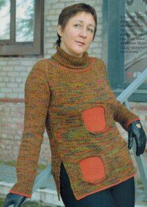pulover licevoj gladyu spicami zhenskij 213x300 - Вязаный свитер лицевой гладью спицами женский
