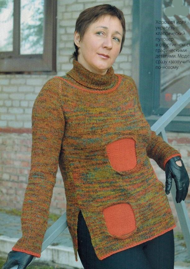 pulover licevoj gladyu spicami zhenskij - Вязаный свитер лицевой гладью спицами женский