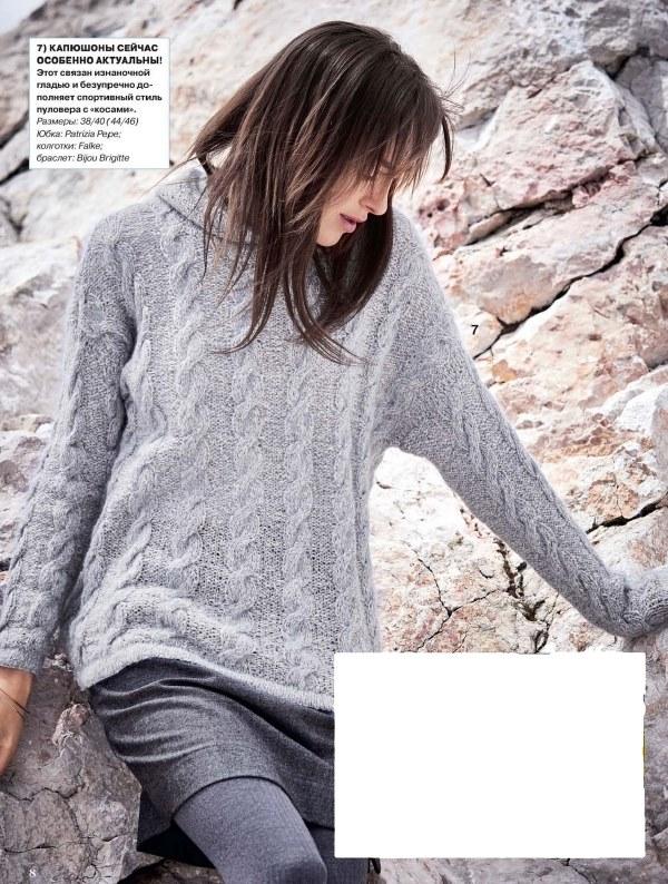 pulover s kosami spicami 1 - Вязаный женский пуловер с косами спицами