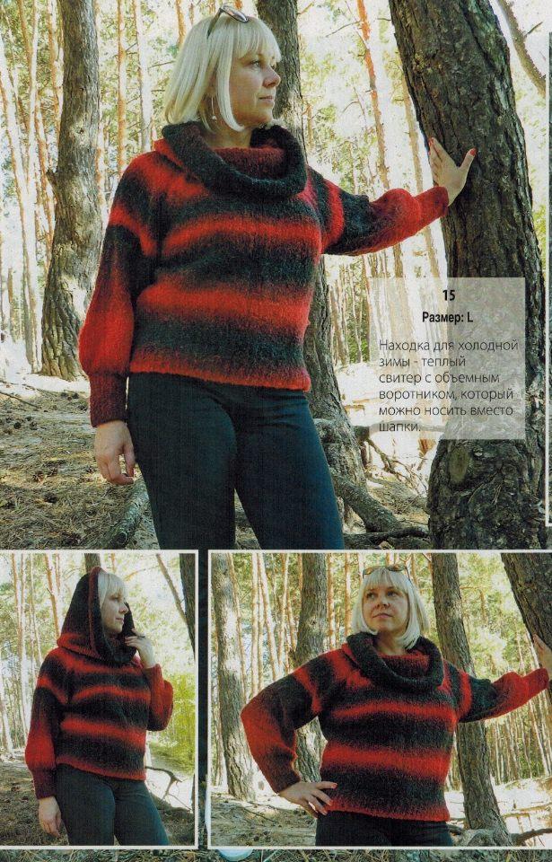 свитер с капюшоном спицами