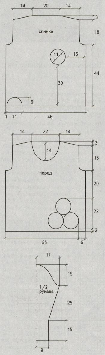 pulover iz xlopka spicami vykrojka - Вязаный пуловер из хлопка спицами