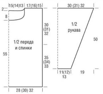 vyazanyj sviter oversajz kryuchkom sxema i opisanie 1 - Вязаный свитер оверсайз крючком схема и описание