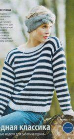 Вязаный полосатый свитер спицами